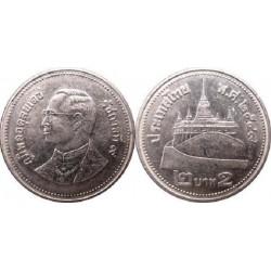 سکه 2 بات - نیکل روکش فولاد - پرتره  شاه راما نهم - تایلند 2009 غیر بانکی