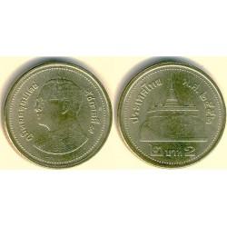 سکه 2 بات - آلومینیم برنز - پرتره  شاه راما نهم - تایلند 2017 غیر بانکی