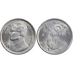 سکه 1 بات - نیکل مس - تایلند 1977 غیر بانکی