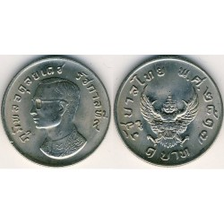 سکه 1 بات - نیکل مس - تایلند 1974 غیر بانکی