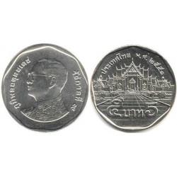 سکه 5 بات - نیکل مس روکش مس - تایلند 2017 غیر بانکی