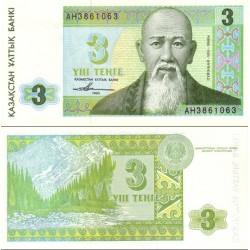 سکناس 3 تنجه - قزاقستان 1993
