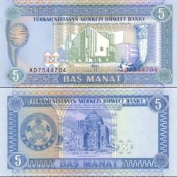 اسکناس 5 منات - ترکمنستان 1993