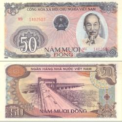 اسکناس 50 دونگ - ویتنام 1985 کیفیت 99%