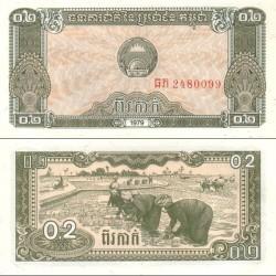 اسکناس 0.2 ریل - کامبوج 1979