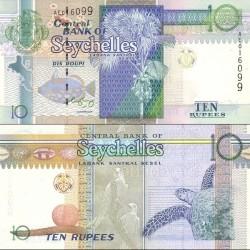 اسکناس 10 روپیه - سیشل 2008