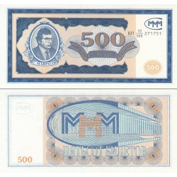 اسکناس 500 بیلتوو - روسیه 1994