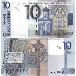 اسکناس 10 روبل - بلاروس 2009