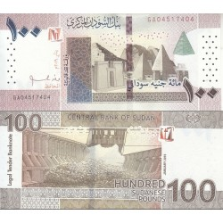 اسکناس 100 پوند - سودان 2019
