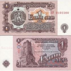 اسکناس 1 لوا - بلغارستان 1974 سریال 7 رقمی