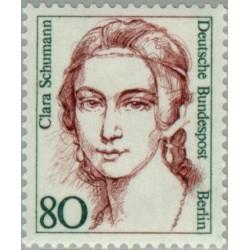 1 عدد تمبر سری پستی زنان نامدار -  Clara Schumann - موسیقیدان - برلین آلمان 1986