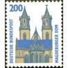 1 عدد تمبر سری پستی چشم اندازها - 200 فنیک - جمهوری فدرال آلمان 1993