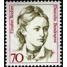 1 عدد تمبر سری پستی زنان نامدار - 70 فنیک - Elisabeth Boehm - نویسنده - جمهوری فدرال آلمان 1991