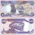 اسکناس 5000 دینار - عراق 2006