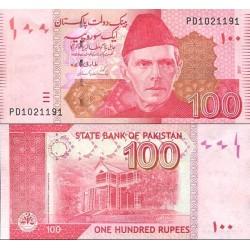 اسکناس 100 روپیه - پاکستان 2017 امضا طارق باجوه