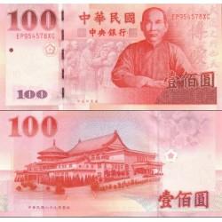 اسکناس 100 یوان - تایوان 1991