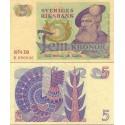 اسکناس 5 کرون - سوئد 1974