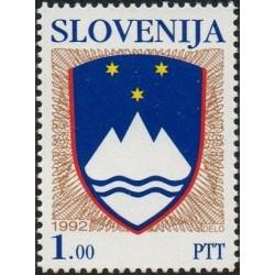 1 عدد تمبر سری پستی - آرمها و نشانها  - 1 تولار - اسلوونی 1992