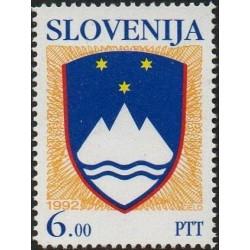 1 عدد تمبر سری پستی - آرمها و نشانها  - 6 تولار - اسلوونی 1992
