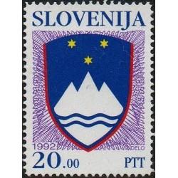 1 عدد تمبر سری پستی - آرمها و نشانها  - 20 تولار - اسلوونی 1992