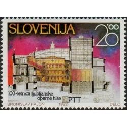 1 عدد تمبر صدمین سال تاسیس تالار اپرا در لیوبلیانا - اسلوونی 1992