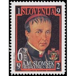 1 عدد تمبر 130مین سالگرد درگذشت آنتون مارتین - اسقف لاوانت - اسلوونی 1992