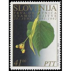 1 عدد تمبر روز حق حاکمیت  - اسلوونی 1992
