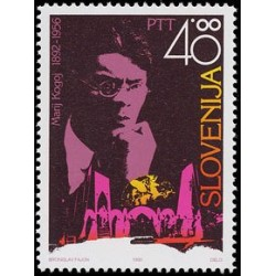 1 عدد تمبر صدمین سالروز تولد ماریج کوگوج - آهنگساز - اسلوونی 1992