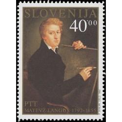 1 عدد تمبر دویستمین سالروز تولد مارتوز لانگوس - نقاش - اسلوونی 1992