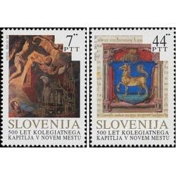 2 عدد تمبر 900مین سال شعبه دانشگاهی نوو مستو - اسلوونی 1993