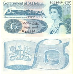 اسکناس 5 پوند - سنت هلن 1998 سفارشی  - توضیحات را ببینید