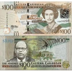 اسکناس 100 دلار - کارائیب شرقی 2012 نخ امنیتی عریض - علائم ویژه نابینایان -سفارشی - توضیحات را ببینید