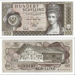اسکناس 100 شیلینگ - اتریش 1969 چاپ اول - سفارشی - توضیحات را ببینید