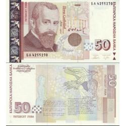 اسکناس 50 لوا - بلغارستان 2006 سفارشی - توضیحات را ببینید