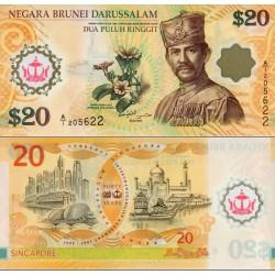 اسکناس 20 رینگیت - یادبود 40مین سال مبادله ارزی با سنگاپور - دارالسلام برونئی 2007 سفارشی - توضیحات را ببینید