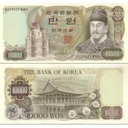 اسکناس 10000 وون - کره جنوبی 1979 سفارشی - توضیحات را ببینید