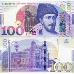اسکناس 100 لاری - گرجستان 2016 سفارشی  - توضیحات را ببینید
