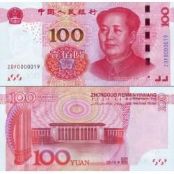 اسکناس 100 یوان - پرفیکس سریال حرف عدد حرف عدد - چین 2015 سفارشی - توضیحات را ببینید