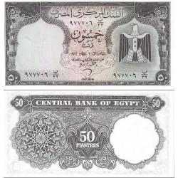 اسکناس 50 پیاستر - مصر 1966 سفارشی - توضیحات را ببینید