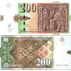اسکناس 200 دینار - مقدونیه 2016 سفارشی - توضیحات را ببینید
