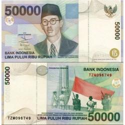 اسکناس 50000 روپیه - اندونزی 1999 سفارشی - توضیحات را ببینید