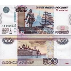اسکناس 500 روبل - روسیه 2010 سفارشی - توضیحات را ببینید