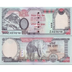 اسکناس 1000 روپیه - نپال 2010 سفارشی - توضیحات را ببینید