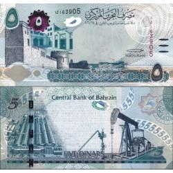 اسکناس 5 دینار - بحرین 2018 سفارشی - توضیحات را ببینید