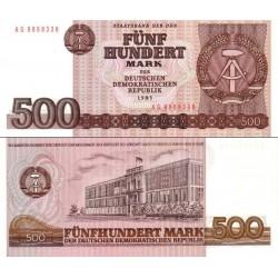 اسکناس 500 مارک - جمهوری دموکراتیک آلمان 1985 سفارشی