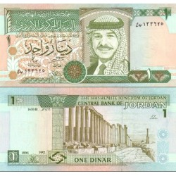 اسکناس یک دینار - اردن 1996 سفارشی - توضیحات را ببینید