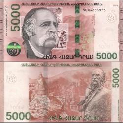 اسکناس 5000 درام - ارمنستان 2018 سفارشی - توضیحات را ببینید