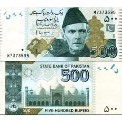 اسکناس 500 روپیه - پاکستان 2010 امضا سلیم رضا - سفارشی - توضیحات را ببینید