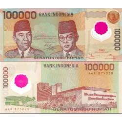 اسکناس پلیمر 100000 روپیه - اندونزی 1999 - سفارشی - توضیحات را ببینید