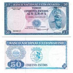 اسکناس 20 اسکودو - تیمور شرقی 1967 سفارشی - توضیحات را ببینید